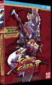 Street Fighter II le film d'animation en DVD et Blu-ray