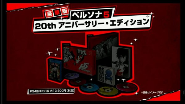 Persona 5 collector
