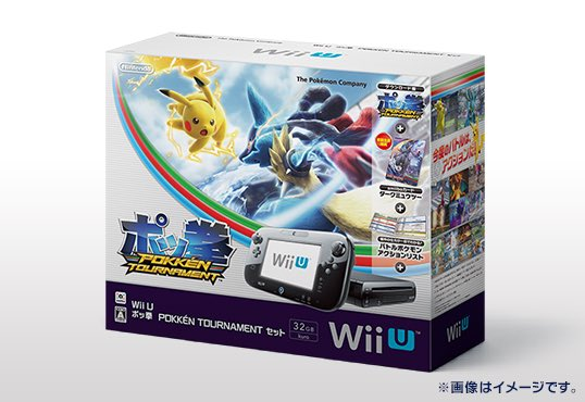 Pokken Bundle